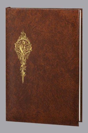 Classic Medallion 6 Ring Register Book