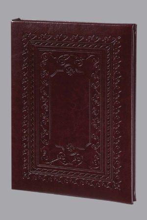 Ornate Burnished Frame 6 Ring Register Book